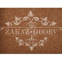 Обои Calcutta Tapestry of Flanders V 208013